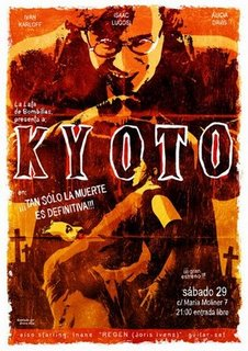 Otra recomendación para el fin de semana: Kyoto